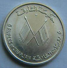 1964 United Arab Emirates Sharjah 5 Rupees Silver Coin JF Kennedy (Mint) UAE