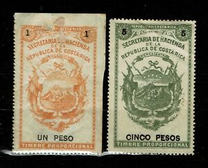Costa Rica Republic Revenue Stamp Fiscaux Fiscal Taxe Fee Taxpaids stamp 1