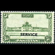 PAKISTAN 1949 Official Ovpt. 3a Green. SG O30. Lightly Hinged Mint. (AB615)