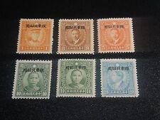 CHINA Northeastern 1948 Sc#6-11 Martyrs Overprint Set MNH-XF