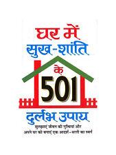 Self-Help Books in Hindi for sale | eBay