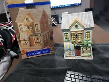 Heavy Home Trends Antique Shop Cookie Jar w/ Original Box