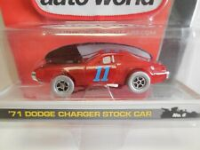 Auto World ~ '71 Dodge Charger Stock Car ~ Sold Out Everywhere ~ Fits AFX, AW