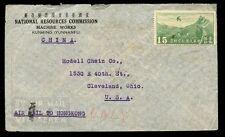 Pre-Decimal Air Mail Stamps