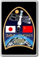 Soyuz TM-11 – Soyuz Mir Mission Patches, Insignia fridge magnet