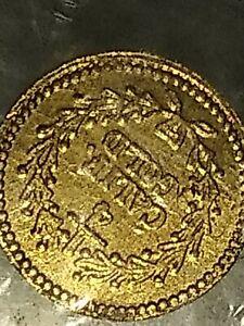 Extremely rare 1870s ROUND LIBERTY 1/4C-BG-835-PCGS AU58 - CALIF.Gold FRACTIONAL