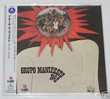 GRUPO MANIFESTO / No.2 JAPAN CD Mini LP w/OBI THCD-269