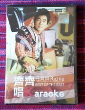 Richie Ren ( 任賢齊 ) ~ 任賢齊 Best Of The Best ( Malaysia Press ) Dvd