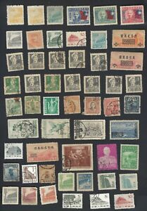 AOP China PRC unchecked old used lot