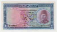 Egypt 1 Pound 1950 P24a Western Serial A UNC Leith-Ross Signature ORIGINAL RARE