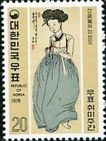Korea South 1978 SG1336 20w Philatelic Week MLH