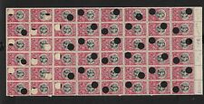 URUGUAY 1920 ENRIQUE RODO PROOFS BLOCK OF 60 STAMPS RARITY