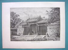 CHINA French Legation Building in Peking - 1887 Wood Engraving