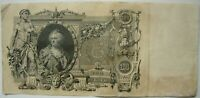 Russia  100 roubles 1910  Imperial Russia