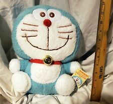 New Doraemon Big Plush Maruchute w/ Bell! Japan! Us Seller! Free Ship!