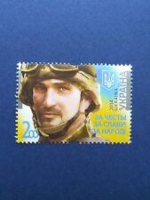 For Honor For Glory For People Stamp 2014 Ukraine