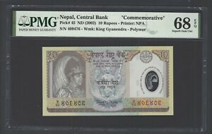 Nepal 10 Rupees ND(2002) P45 Commemorative Uncirculated Grade 68