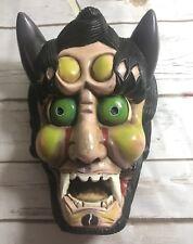 Krampus wall Mask hanging demon horns christmas devil monster goat creepy