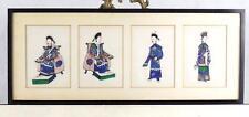 Chino de la dinastía Qing Set 4 pinturas en seda