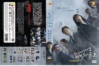 Stranger 2 (VOL.1 - 16 End) ~ All Region ~ Brand New & Factory Seal ~ Korean TV