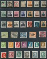 Lot Stamp Germany Bavaria Imperial Reich Bayern Classic Collection Used MH