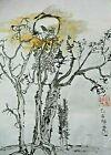Debbi Chan Watercolor on Rice Paper Night Falls unframed