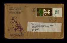Scott# 142 WITH TAB May 5 1958 Registered Israel to Bronx NY Registered Cover