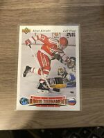 1991-92 Alexei Kovalev World Juniors #16 - MINT