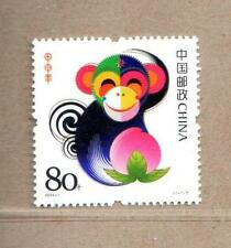 China 2004-1 Lunar New Year Monkey Stamp from Booklets - Animal