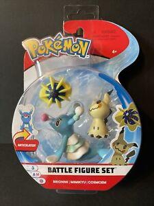 Pokemon 3 Figure Battle Pack - BRIONNE, MIMIKYU & COSMOEM - New