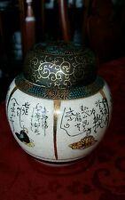 Japanese Kutani Ginger Jar Characters and Writing Marked Kutani NICE