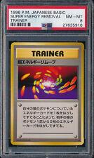 Pokemon PSA NM - Mint 8 Japanese Base Set Basic Super Energy Removal Trainer