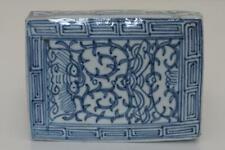 Antique Chinese Porcelain Ink Box - Blue & White - Late Nineteenth Century