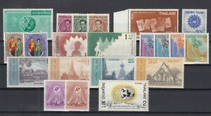 BH5923/ THAILAND – 1963 / 1967 MINT MODERN LOT