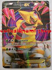 GIRATINA EX - RARA FULL ART 124/124 - DRAGHI - POKEMON - ITALIANO -GOOD