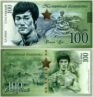 Russia 100 rubles, Bruce Lee, Polymer souvenir banknote, UNC