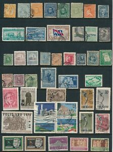 URUGUAY **125+ ALL DIFFERENT (1904-1980)** MNH, MH & USED **GOOD VALUE**