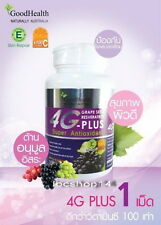 3pcs4G-Beta Plus Super Antioxidant VITAMIN C Anti Aging collagen Whitening