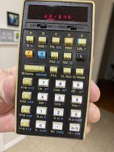 Hewlett-Packard HP-67E Panamatik Calculator - Mint Bundle - Very Rare