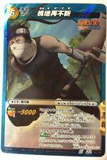 Miracle Battle Carddass Naruto Part 1 NR01 Zabuza Momochi 42/85 SR