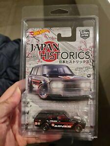 Hot Wheels Datsun Wagon Japan Historic 1