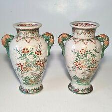 🌼 Japon satsuma ? paire de vases en porcelaine ou grès H 19,5 cm Meiji ?