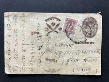 Nepal? Used Uprated Postal Card P27 Est $30