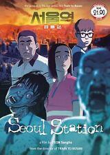 2016 Korean Zombie Anime SEOUL STATION Korean Language English Subs 16:9 1 DVD