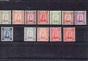 Maldive Islands 1933 Definitive Issue MNH 11A - 20A less 15c Black 17A plus