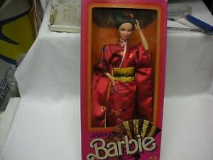 BARBIE JAPANESE DOLLS OF THE WORLD DOTW #9481 1984 NRFB MATTEL OTTIMA