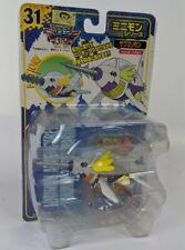 Digimon Submarimon Bandai Acción Feature Figura Nueva Japón