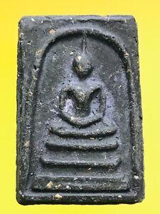 Buddha amulets Phra Somdej, Rakhang Temple, Kositaram  Asia Amulets Thailand