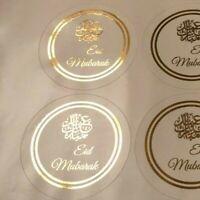 ROSE GOLD FOIL Eid Mubarak Ramadan Celebration Sweet Treat Bag Stickers Labels