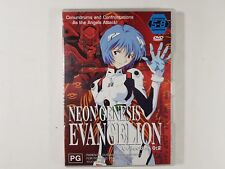Neon Genesis Evangelion Collection 2 (DVD, 2000 Region 4) Gainax Anime Manga OOP